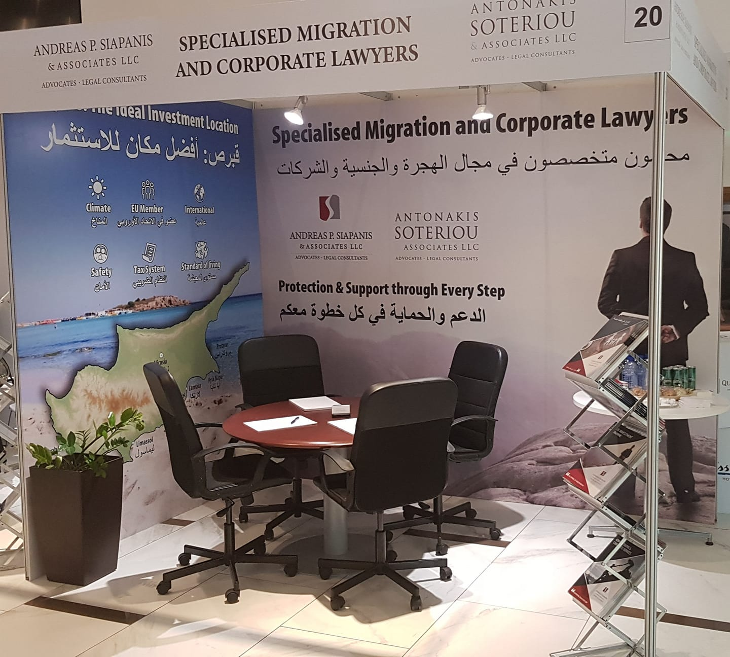 Larnaca is hosting the 2nd Cyprus-Arab Business Congress & Exhibition.